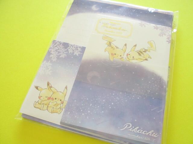 Photo1: Kawaii Cute Pikachu Letter Set Cute Model *Starry Sky III (18568)