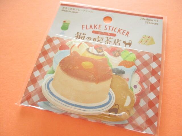 Photo1: Kawaii Cute Cat Cafe Sticker Flakes Sack Gaia *Desert (466297-Red)