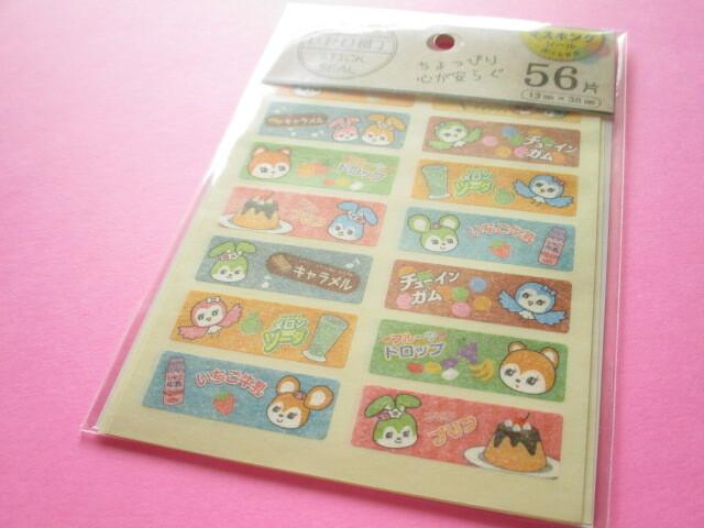 Photo1: Kawaii Cute Masking Stick Seals Stickers Set Kyowa *Retro Alley (62-193)
