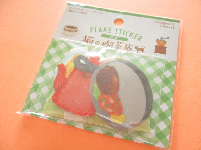 Photo1: Kawaii Cute Cat Cafe Sticker Flakes Sack Gaia *Light Meal (466297-Green)