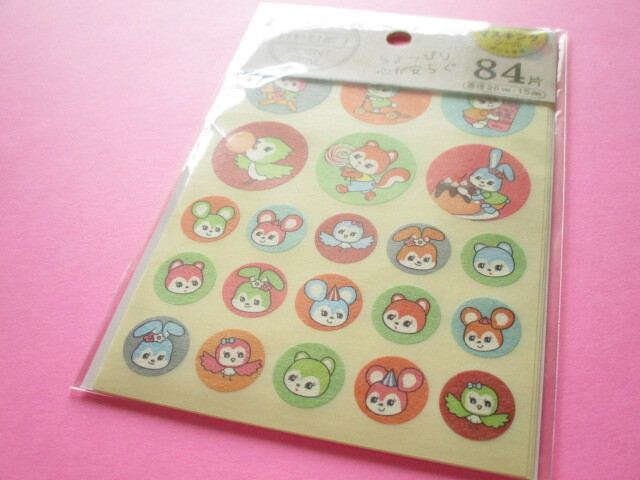 Photo1: Kawaii Cute Masking Stick Seals Stickers Set Kyowa *Retro Alley (62-194)
