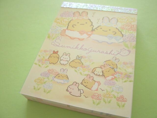 Photo1: Kawaii Cute Mini Memo Pad Sumikkogurashi San-x *The Rabbit's Wonder Garden (MH03001-4)