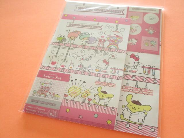 Photo1: Kawaii Cute Letter Set Sanrio *Sanrio Characters (かわいいLAB)