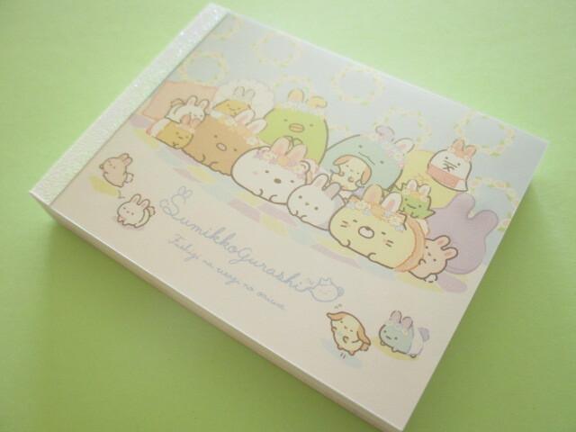 Photo1: Kawaii Cute Mini Memo Pad Sumikkogurashi San-x *The Rabbit's Wonder Garden (MH03001-2)