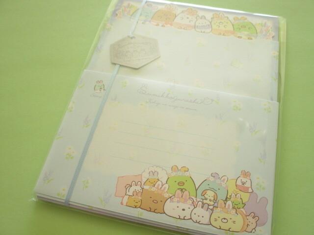 Photo1: Kawaii Cute Regular Letter Set San-x Sumikkogurashi *The Rabbit's Wonder Garden (LH72102)