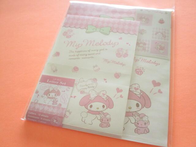 Photo1: Kawaii Cute Letter Set Sanrio *My Melody (おしゃれロゴ)