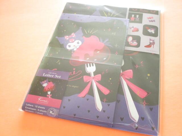 Photo1: Kawaii Cute Letter Set Sanrio *Kuromi (オトナキュート)