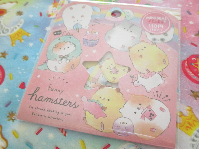 Photo1: Kawaii Cute Sticker Flakes Sack Crux *Funny Hamsters (473106)