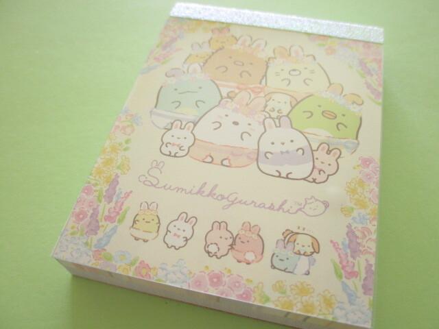 Photo1: Kawaii Cute Mini Memo Pad Sumikkogurashi San-x *The Rabbit's Wonder Garden (MH03001-1)