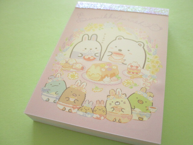 Photo1: Kawaii Cute Mini Memo Pad Sumikkogurashi San-x *The Rabbit's Wonder Garden (MH03001-3)