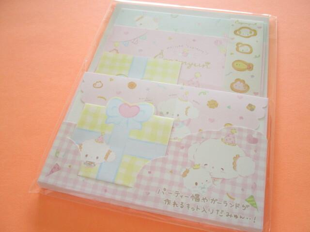 Photo1: Kawaii Cute Regular Letter Set Sanrio Original *Cogimyun (39527-7)