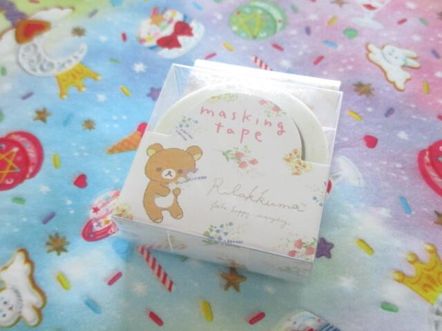 Photo1: Kawaii Cute Mini Masking Tape/Deco Tape Sticker San-x *Rilakkuma (SE50002)