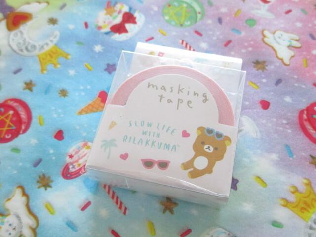 Photo1: Kawaii Cute Mini Masking Tape/Deco Tape Sticker San-x *Rilakkuma (SE50003)