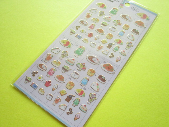 Photo1: Kawaii Cute Yurutto Mark Stickers Sheet Crux *あのころの行きつけ (73115)