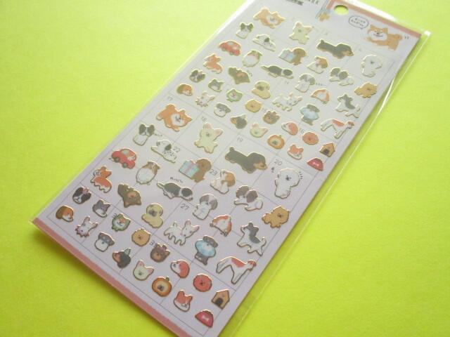 Photo1: Kawaii Cute Yurutto Mark Stickers Sheet Crux *まいにちわんダフル (73120)