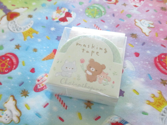 Photo1: Kawaii Cute Mini Masking Tape/Deco Tape Sticker San-x *Rilakkuma (SE50001)