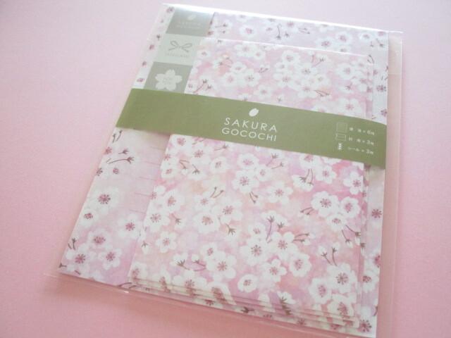 Photo1: Beautiful Cherry blossom Letter Set Kyowa *Sakura Gocochi (42-066 C)