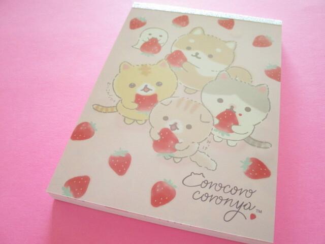 Photo1: Kawaii Cute Large Memo Pad Corocorocoronya San-x *Strawberry picking with Coronya (MH03801)