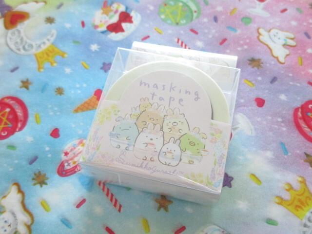 Photo1: Kawaii Cute Mini Masking Tape/Deco Tape Sticker San-x *Sumikkogurashi (SE50004)