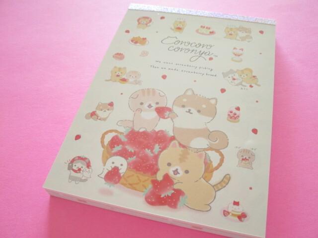 Photo1: Kawaii Cute Large Memo Pad Corocorocoronya San-x *Strawberry picking with Coronya (MH03802)