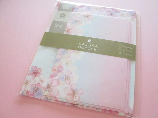 Photo1: Beautiful Cherry blossom Letter Set Kyowa *Sakura Gocochi (42-066 B)