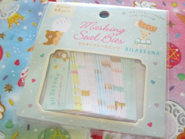 Photo1: Kawaii Cute Masking Seal Bits Sticker Flakes Sack San-x *Rilakkuma (SE50103)