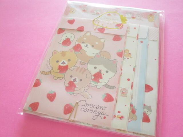 Photo1: Kawaii Cute Letter Set Corocorocoronya San-x *Strawberry picking with Coronya (LH72401)