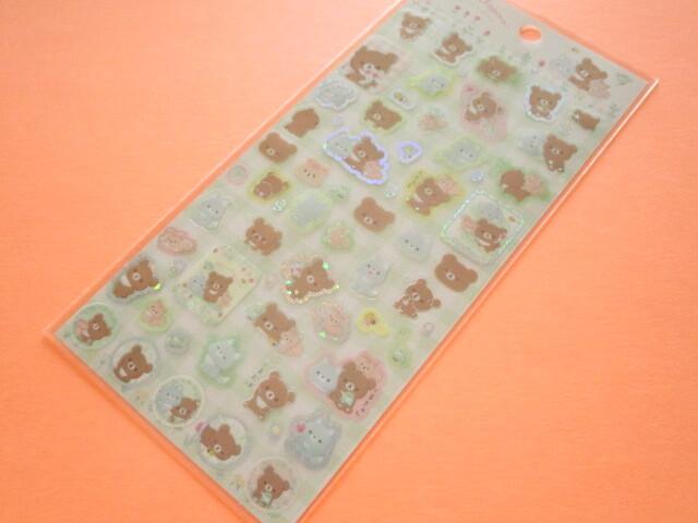Photo1: Kawaii Cute Sticker Sheet Rilakkuma San-x *Chairoikoguma's Friends (SE49701)