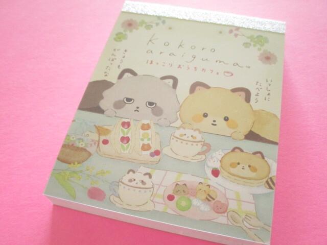 Photo1: Kawaii Cute Mini Memo Pad Kokoroaraiguma San-x *Enjoy Tea at Home (MH04501-1)