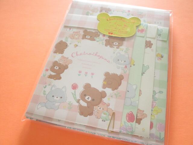 Photo1: Kawaii Cute Regular Letter Set Rilakkuma San-x *Chairoikoguma's Friends (LH72201)