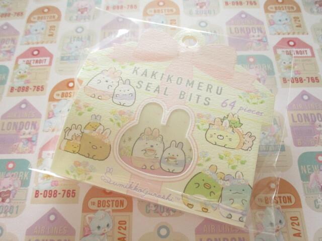 Photo1: Kawaii Cute Kakikomeru Seal Bits Sticker Flakes Sack San-x *Sumikkogurashi  (SE50204)
