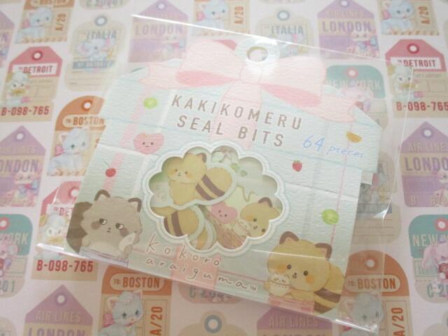 Photo1: Kawaii Cute Kakikomeru Seal Bits Sticker Flakes Sack San-x *Kokoroaraiguma (SE50209)