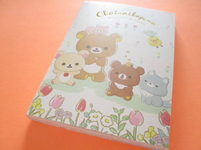 Photo1: Kawaii Cute Large Memo Pad Rilakkuma San-x *Chairoikoguma's Friends (MH03402)