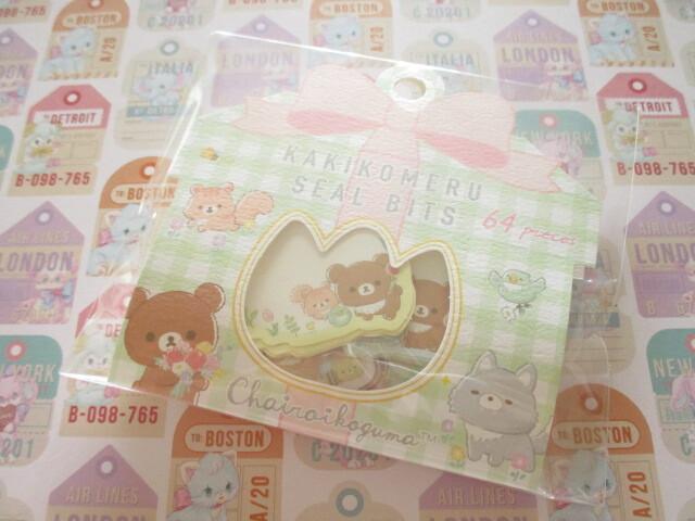 Photo1: Kawaii Cute Kakikomeru Seal Bits Sticker Flakes Sack San-x *Rilakkuma (SE50201)