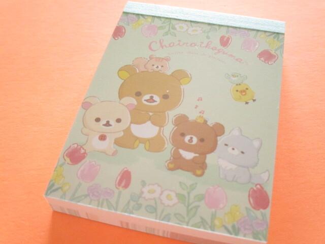Photo1: Kawaii Cute Mini Memo Pad Rilakkuma San-x *Chairoikoguma's Friends (MH03501-4)
