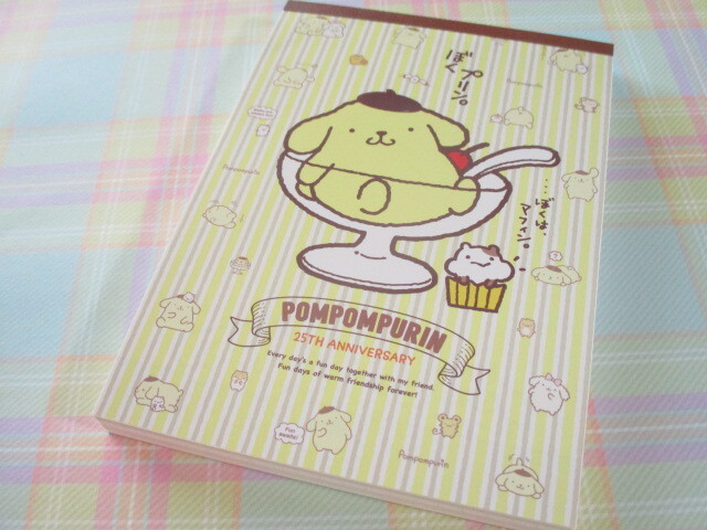 Photo1: Kawaii Cute Large Memo Pad POMPOMPURIN Sanrio *Traditional (S2830779)