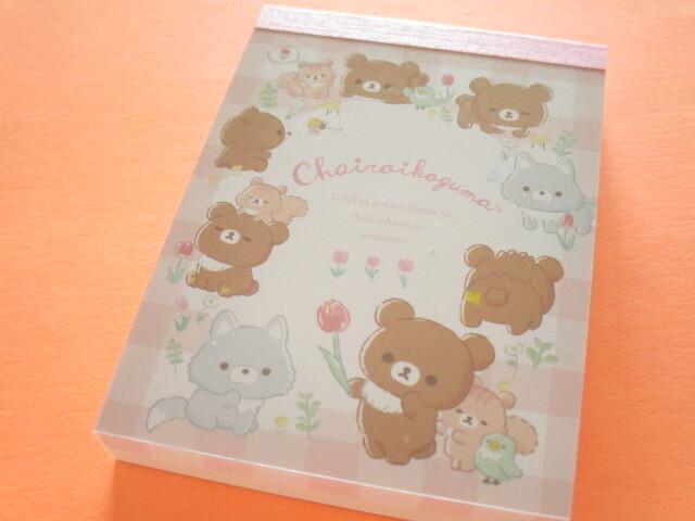 Photo1: Kawaii Cute Mini Memo Pad Rilakkuma San-x *Chairoikoguma's Friends (MH03501-3)
