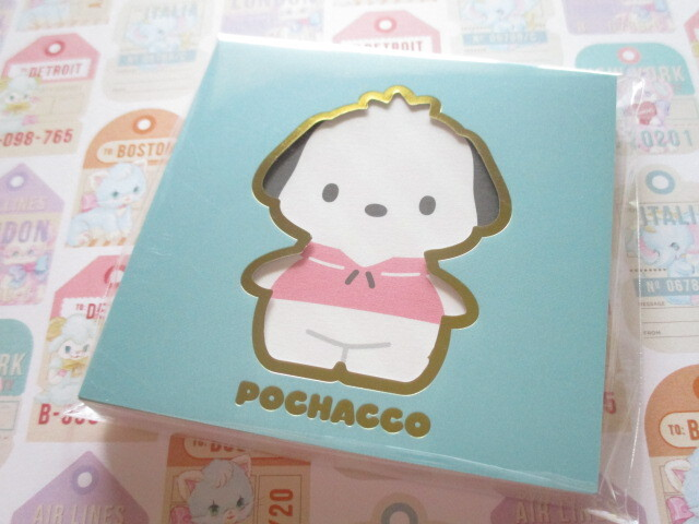 Photo1: Kawaii Cute Square Memo Pad Sanrio Origimal *Pochacco (41046-2)