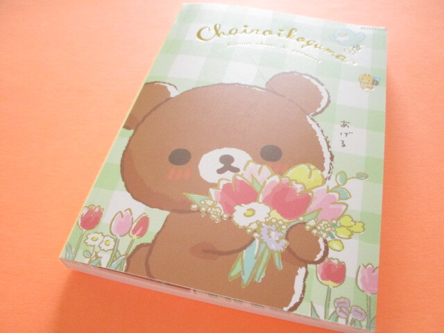 Photo1: Kawaii Cute Large Memo Pad Rilakkuma San-x *Chairoikoguma's Friends (MH03401)