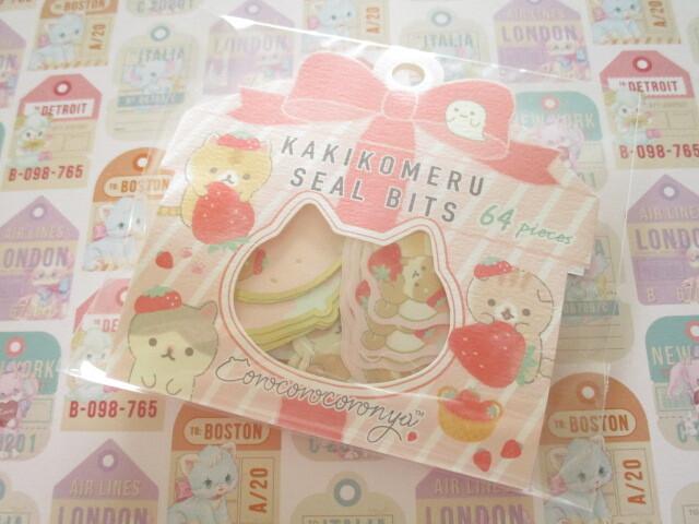 Photo1: Kawaii Cute Kakikomeru Seal Bits Sticker Flakes Sack San-x *Corocorocoronya (SE50208)