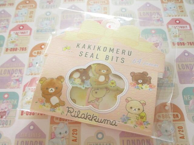 Photo1: Kawaii Cute Kakikomeru Seal Bits Sticker Flakes Sack San-x *Rilakkuma (SE50202)