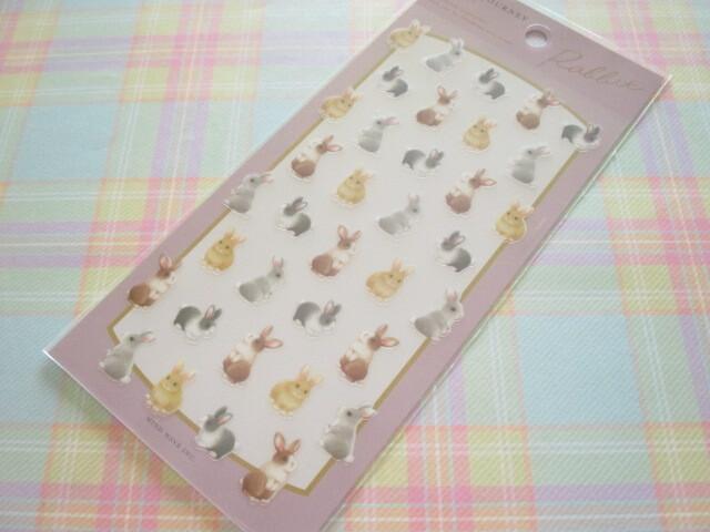 Photo1:  Kawaii Cute Noble Journey Stickers Sheet Mind Wave *Rabbit (80781)