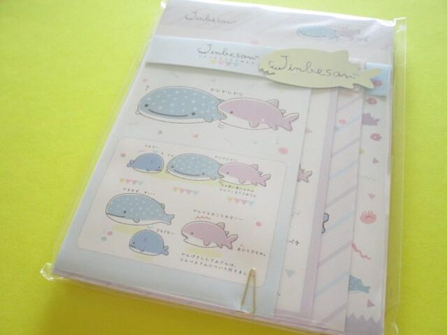Photo1: Kawaii Cute Regular Letter Set Jinbesan San-x *Jinbesan & Samesan (LH72801)