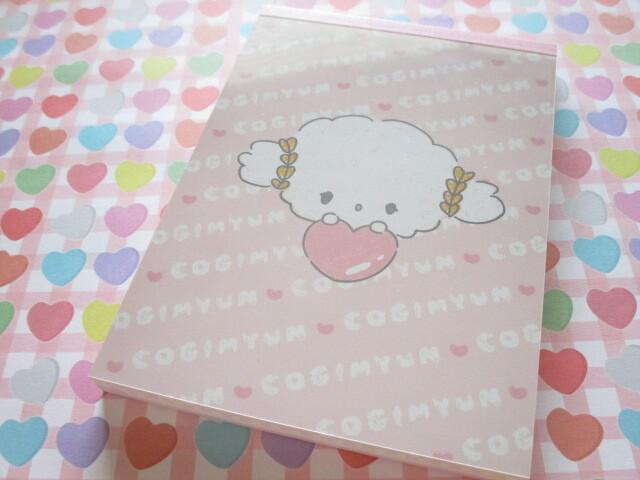 Photo1: Kawaii Cute Large Memo Pad Sanrio *Cogimyun (S6810936A)