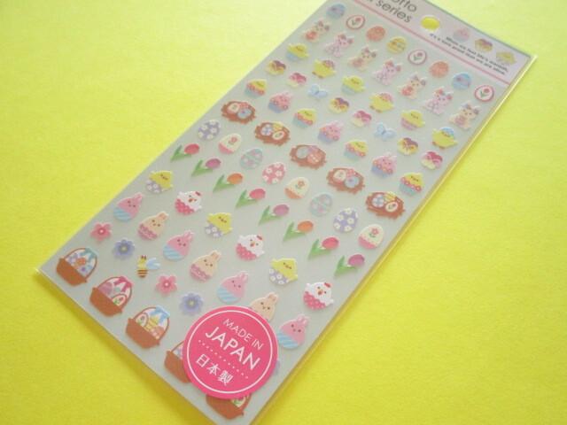 Photo1: Kawaii Cute Stickers Sheet Gaia *Easter (465977)
