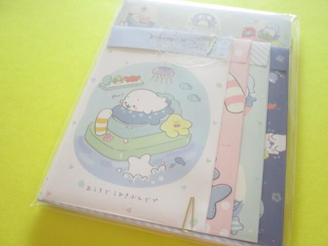 Photo1: Kawaii Cute Regular Letter Set Mamegoma San-x *Feel the Sea at Home (LH72901)