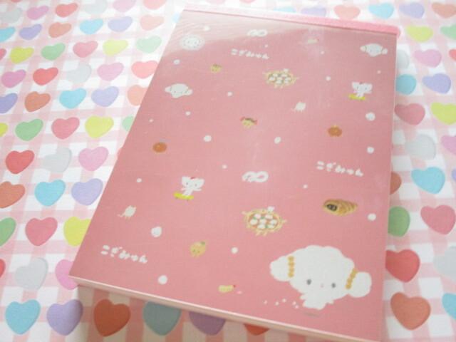 Photo1: Kawaii Cute Large Memo Pad Sanrio *Cogimyun (S6810936B)