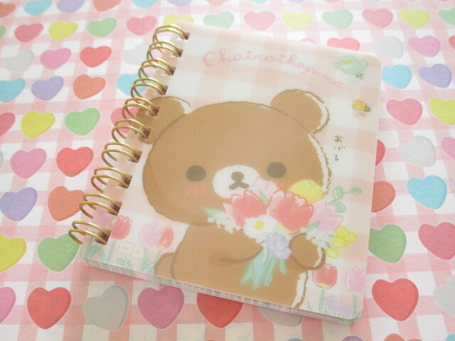 Photo1: Kawaii Cute Spiral Mini Memo Pad Rilakkuma San-x *Chairoikoguma's Friends (MH03601)