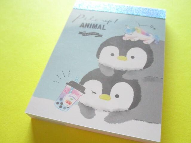 Photo1: Kawaii Cute Mini Memo Pad Crux *Pile up! Animal (473405)