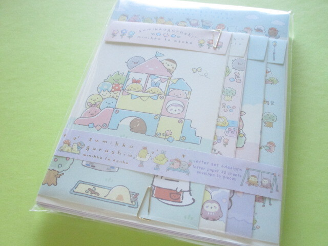 Photo1: Kawaii Cute Regular Letter Set San-x Sumikkogurashi *minikko to asobo (LH72501)